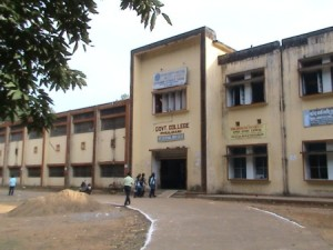 Government Autonomous College